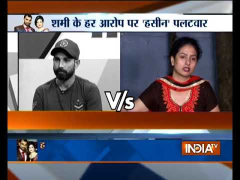 Request Bengal CM Mamta Banerjee to help me fight for truth: Hasin Jahan to India TV