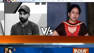 Request Bengal CM Mamta Banerjee to help me fight for truth Hasin Jahan to India TV