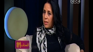 بالفيديو.. مطربة مغربية: الرجل بالنسبة لي