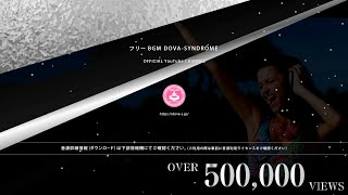 月下美人 @ フリーBGM DOVA-SYNDROME OFFICIAL YouTube CHANNEL