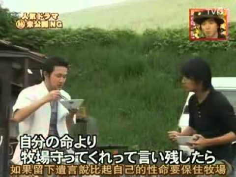 Tetsuji  Tamayama 玉山鈇二(Love & Fram) Ng
