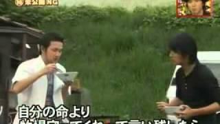 Japanese great actor Tetsuji Tamayama 玉山鈇二.
