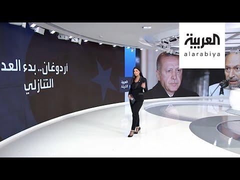 سعد الدين إبراهيم: أردوغان وقطر والإخوان المنبوذون الثلاثة  - 01:57-2020 / 8 / 6