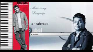A R Rahman BGM