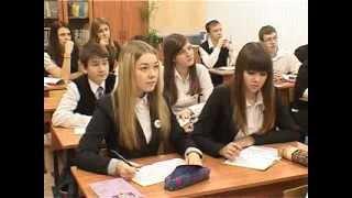 21 школа - школа XXI века