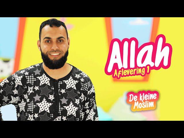 De kleine moslim Afl 1: Allah, de Verhevene.