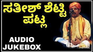 Yakshagana - Audio - Bhaktha Sudhanva - Sathish Shetty Patla - Yaksha Manjusha