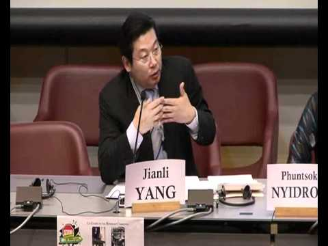 Geneva Summit 2: Rising Powers and International Rights Compliance: Case Study of China-Q&A