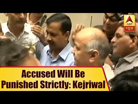 Rabea School Issue: Accused Will Be Punished Strictly, Says Arvind Kejriwa