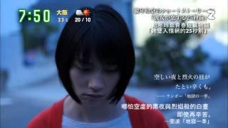 【PTT能年玲奈版字幕組】翻譯製作【Facebook】能年玲奈TW https://www.f...