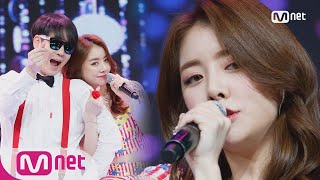 [SEOL HA YOON - RING MY HEART] KPOP TV Show   M COUNTDOWN 180322 EP.563 - Stafaband