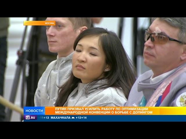 Путин: Россия проведёт соревнования для не допущенных до Игр паралимпийцев