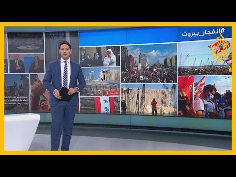 صوت الأذان يمتزج بقرع الأجراس حدادا على أرواح ضحايا انفجار مرفأ بيروت