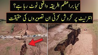 Reality Of East African Rift System Explained   Urdu / Hindi