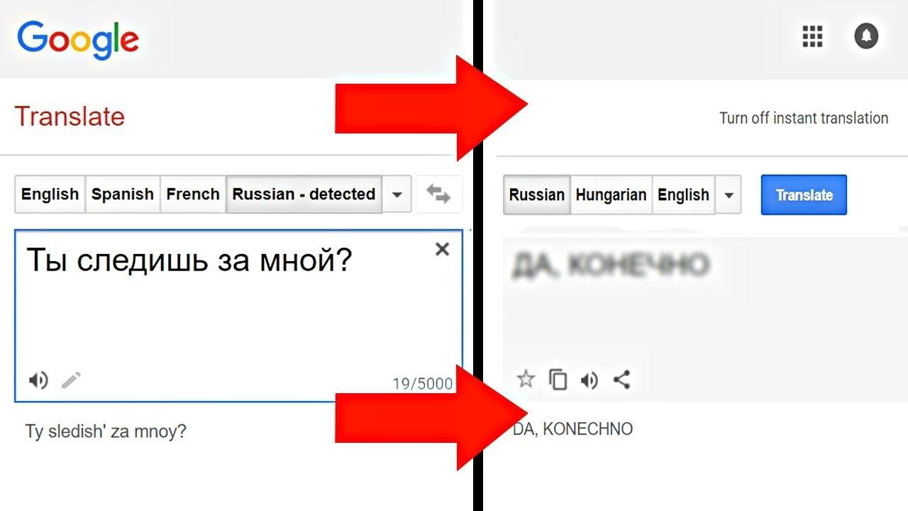 11 Фраз, Которые Нельзя Вбивать В Google Переводчик MyTub.uz