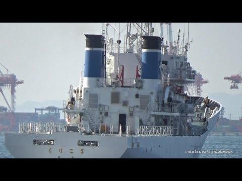くりこま PL06 巡視船 海上保安庁 Japan Coast Guard