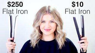 $10 Drugstore vs $250 High End Flat Iron | Milabu