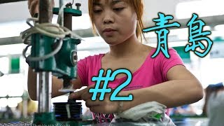 ዦ 46 ዣ Обычный китайский завод.