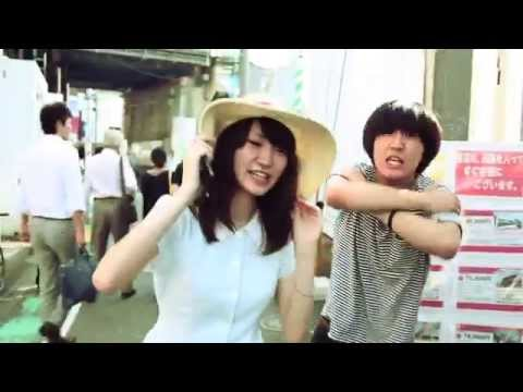 ひばりくんの憂鬱(MV)/グッバイフジヤマ