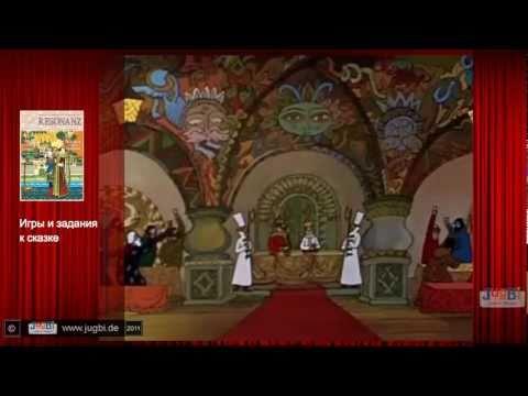 Железный Ганс  сказка на немецком языке русские субтитры