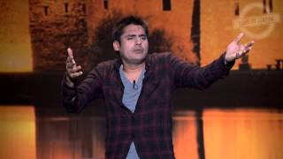 Danny Bhoy - Subject To Change - Pub Politics