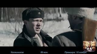 Новинки русских фильмов конец 2019 года (часть 2)