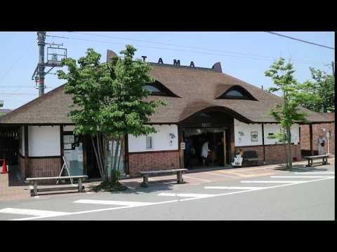 Wakayama Prefecture Kishi Station