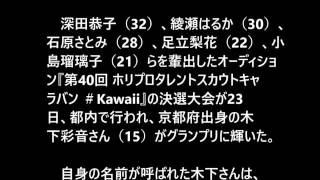 『オリコン芸能ニュース』チャンネル登録はこちら 【関連動画】 『日テ...