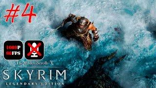 The Elder Scrolls V: Skyrim Legendary Edition #4 - Без Вести Пропавший