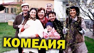 КОМЕДИЯ ДО СЛЕЗ! Сваты 2 @ Русские мелодрамы, комедии, фильмы 1080