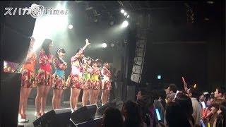 SUPER☆GiRLS スパガ☆Times (No.05) 2014.5.28配信 待望のスパガのオフィ...