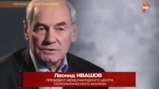Гарантированный ответ России в случае нападения США 29 08 2016