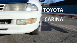 Достойный автомобиль для первого приобретения toyota carina (улыбка)