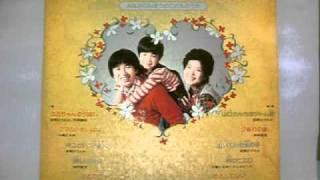 吉岡秀隆さんが劇団若草時代に出したレコードのLP版です。 1976年制作。...