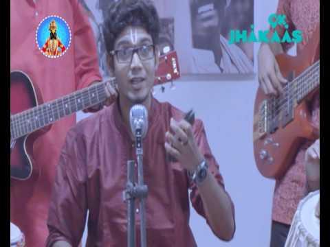 Deh Devache Mandir | Marathi Song 2016 | Abhangawari | Abhang Repost | 9X Jhakaas