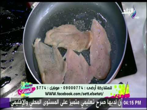 صورة  طريقة عمل البيتزا طريقة عمل بيتزا الفراخ مع الشيف أحمد بدوي طريقة عمل البيتزا من يوتيوب