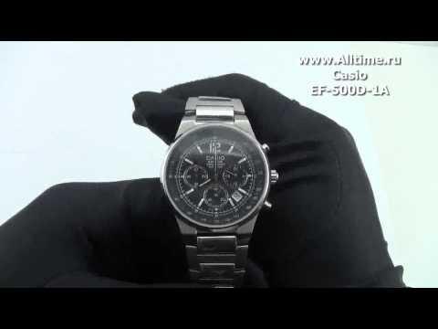 Мужские японские наручные часы Casio Edifice EF - 500D-1A
