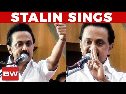 Stalin Sings Kamal Haasan Song! | RN 59