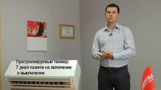 видео кондиционеров, вентиляции, Climatbud