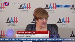 """Новости на """"Новороссия ТВ"""". Итоги недели. 23 апреля 2017 года"""