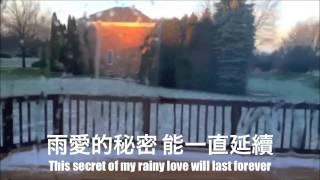 Rainie Yang - Yu Ai (Cover)