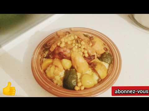 recette-couscous-😋🥘🤗