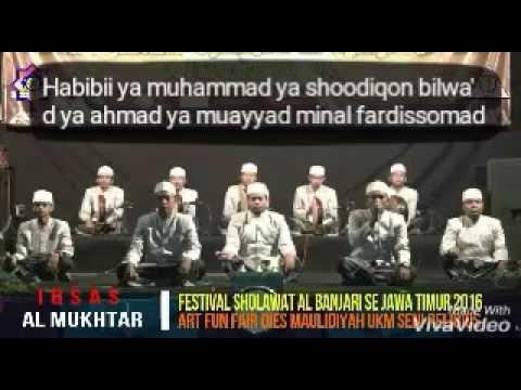Iqsas al-mukhtar habibi ya muhammad (lirik)