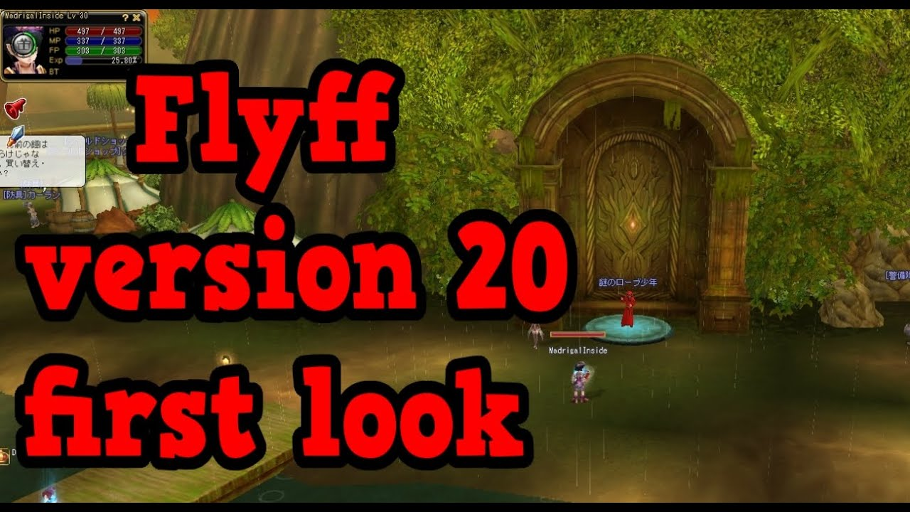 Flyff | Version 20 Turning Point part 1 first look