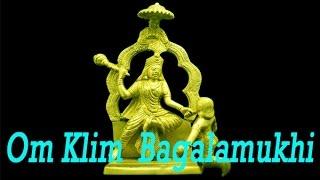 Om Klim  Bagalamukhi - Brahmastra Mantra To Get Grace of Mahavidya | Bagalamukhi | Famous Mantra