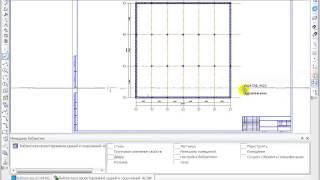 видео Размещение и компоновка подстанций