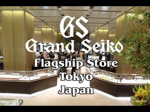 Grand SEIKO Flagship Store in Tokyo