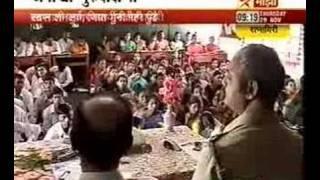 anil valiv news positivesaathi and gurudakshin on star maaza