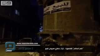 بالفيديو | اسكندر باشا .. قصر الأشباح يبحث عن منقذ
