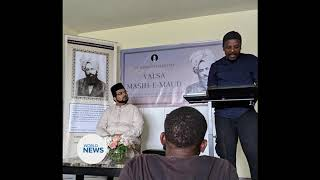 Promised Messiah Day Honduras 2019